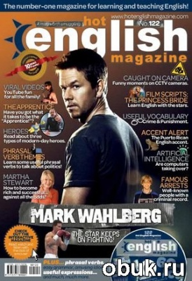 Аудиокнига Hot English Magazine №122 2012 + аудио