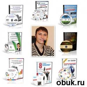 Книга Евгений Попов: Все бесплатные материалы с сайта Евгения Попова (2010)
