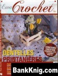 Журнал Ewa Crochet №6 2006 jpg 12,2Мб