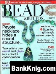 Книга Bead & Button №6 2007 pdf