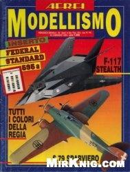 Aerei Modellismo 1994-05