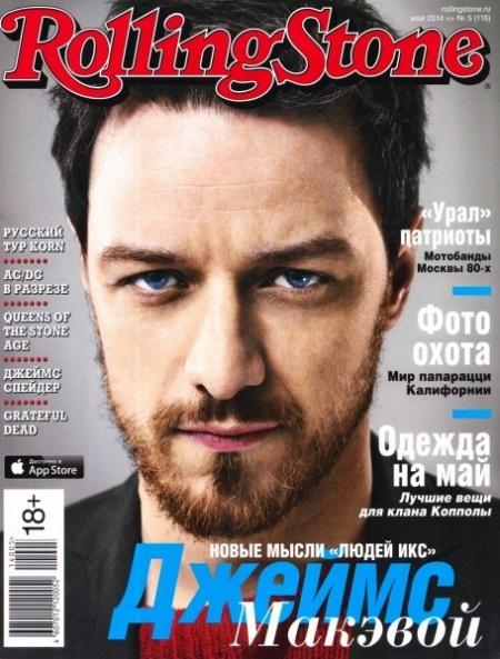 Журнал:  Rolling Stone №5 (май 2014)