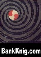 Книга Геометрия режущей части спирального сверла