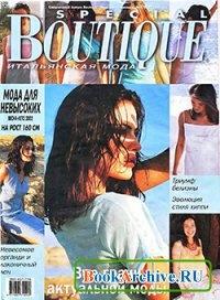 Журнал Boutique special: итальянская мода — мода для невысоких №1, 2002.