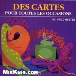 Книга Des cartes pour toutes les occasions
