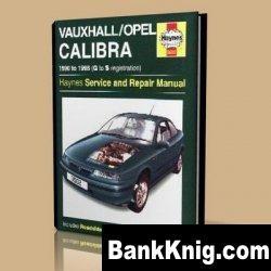 Книга Opel Calibra - Manual de Reparacion