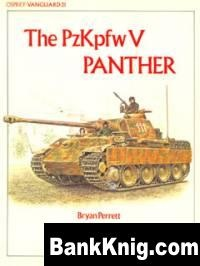Книга Osprey Vanguard 21_The PzKpfw V Panther