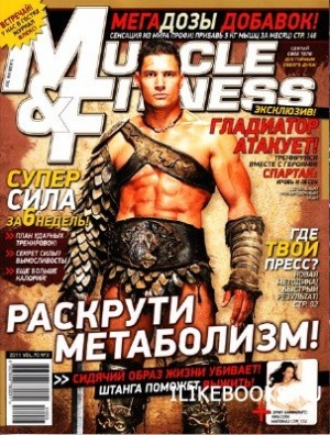 Muscle & Fitness №3 (май 2011)