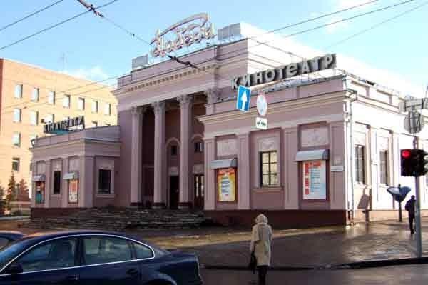 По подозрению в лжеминировании минского кинотеатра «Победа» задержан житель Барановичей