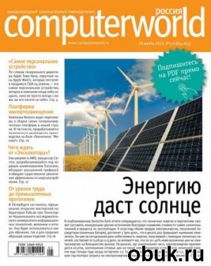 Книга Computerworld №5-6 (март 2015) Россия