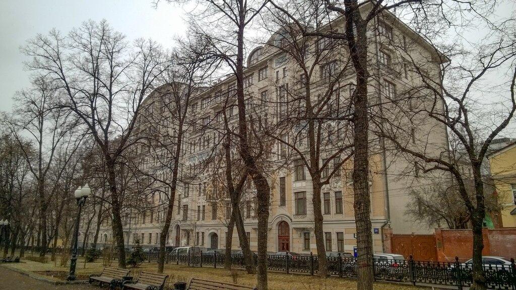 Дом Иерусалимского Патриаршего подворья на Гоголевском бульваре