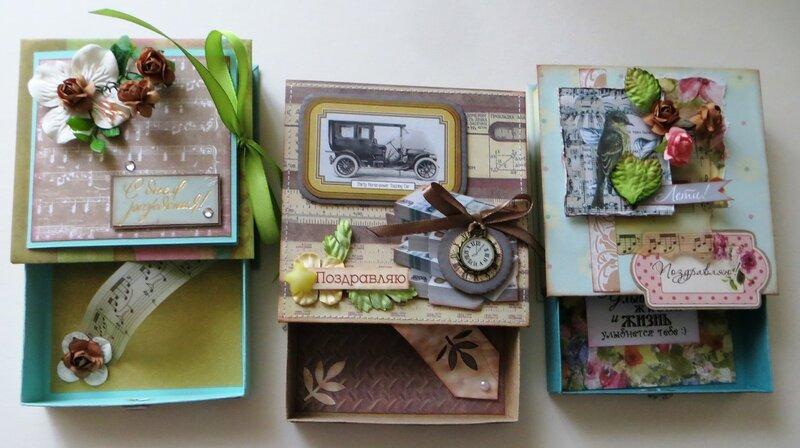 коробочки для денежного подарка