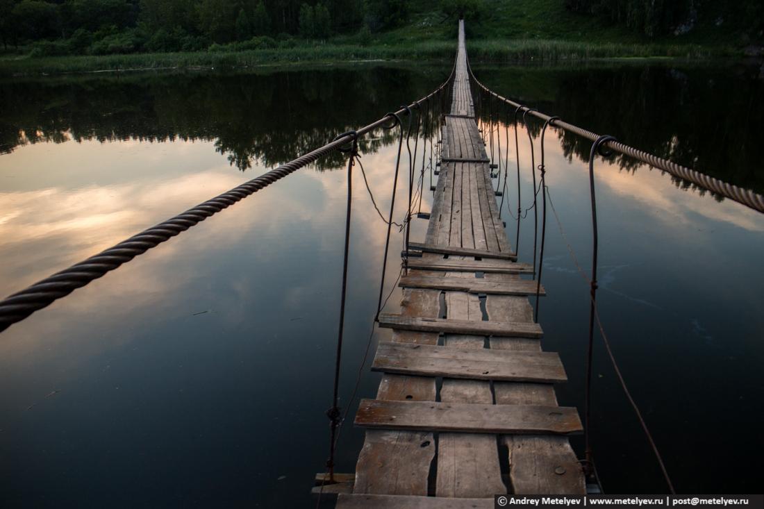 висячий мост через исеть