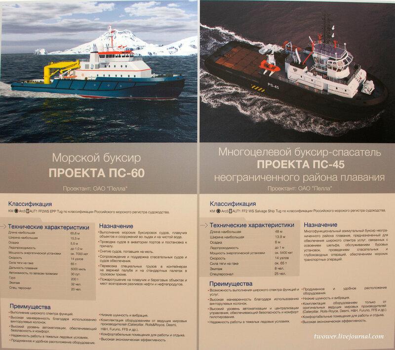 Russian Military Photos and Videos #2 - Page 38 0_123c7f_8a49e6da_XL