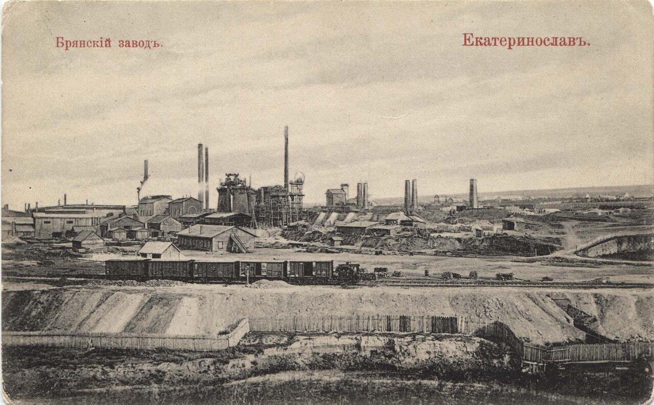 Брянский завод