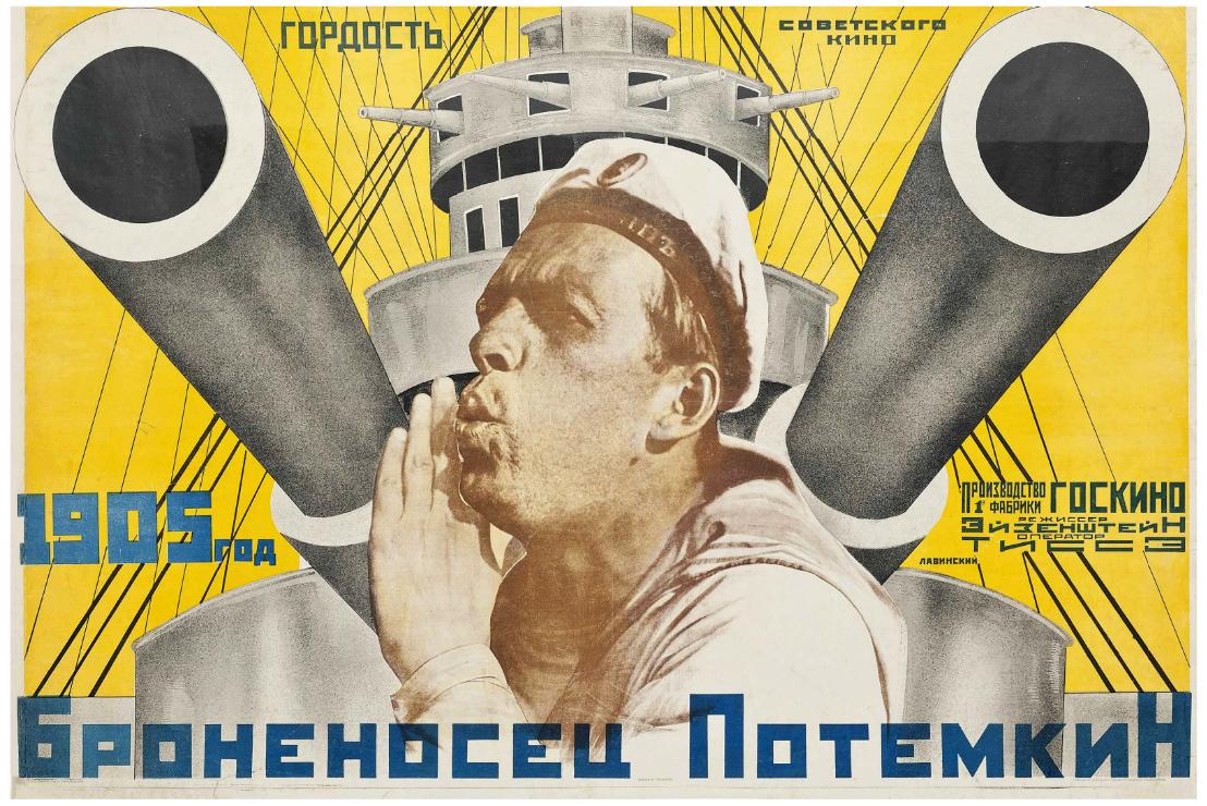 Плакаты -Anton Lavinksy (1893-1968). BATTLESHIP POTEMKIN 1905.    литография. 1925.jpg