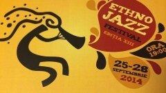 В Кишиневе проходит 13-й этно-джазовый фестиваль