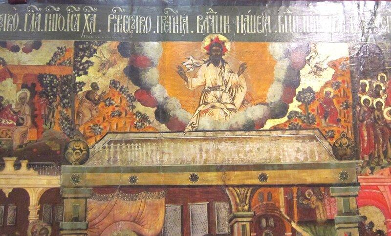 Господь Саваоф и благовестие Иоакиму и Анне. Фрагмент иконы.