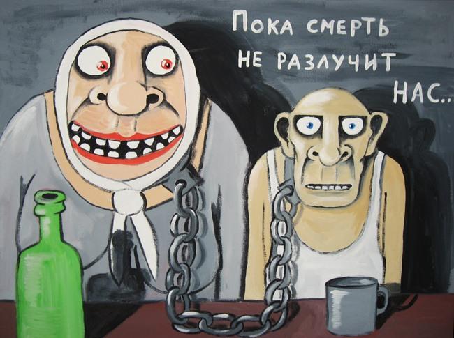 В России собираются заблокировать Telegram: ФСБ заявляет об использовании мессенджера террористами - Цензор.НЕТ 2046