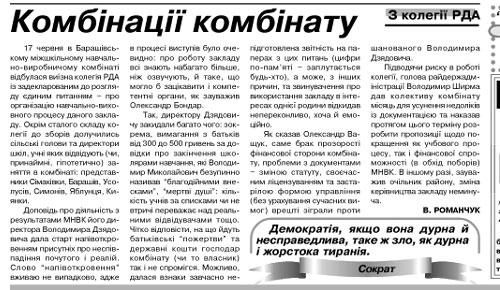 Народна-трибуна-25_20151.jpg