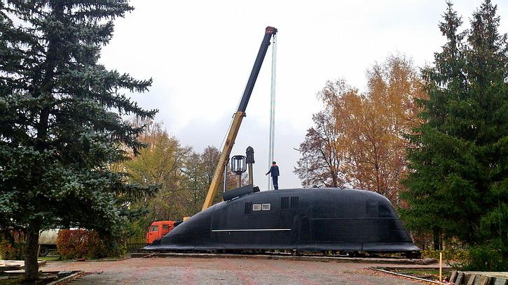 подводная лодка уфа