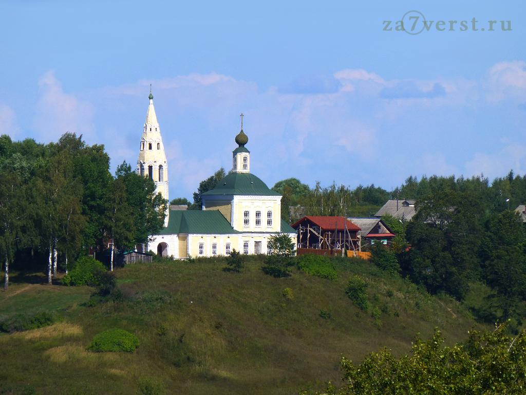 Храм во имя Святой Живоначальной Троицы Ярославской области