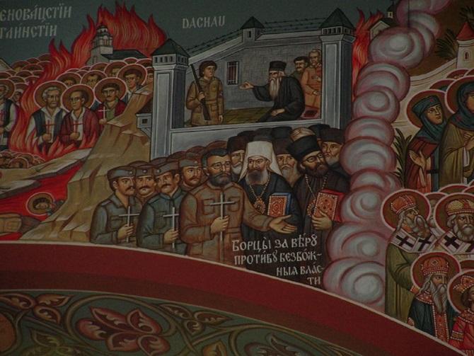 Cikago-freska.jpg