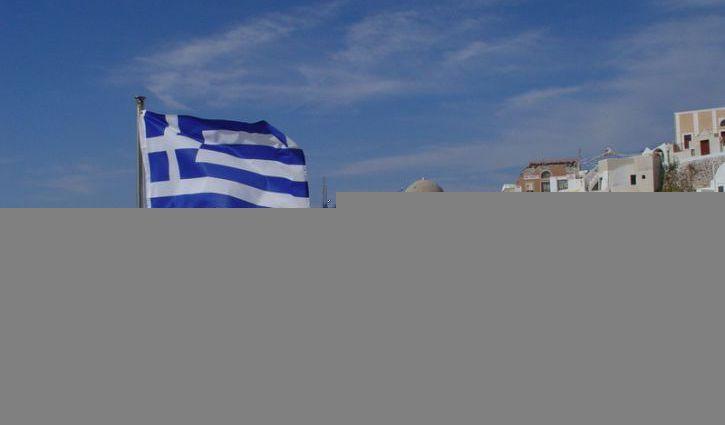 Греция подготовила новую программу реформ