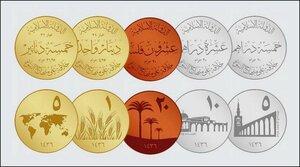 Исламские динары ИГИЛ