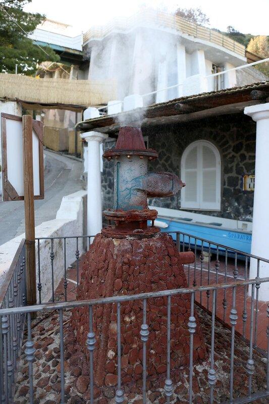 Ischia Thermal Park Aphrodite-Apollon. Fumarole