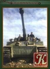 Книга Fotoalbum aus dem Bundesarchiv. Panzer. Teil 2