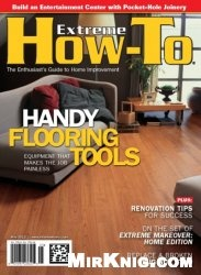 Журнал Extreme How-To – May 2012