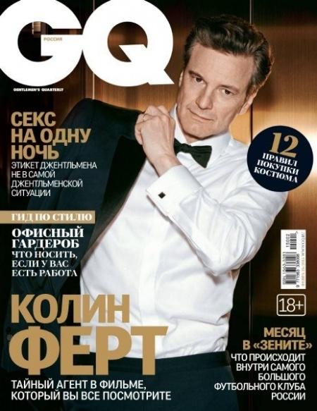 Журнал GQ №2 (февраль 2015)