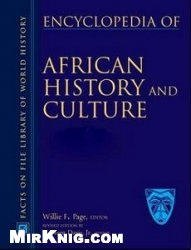 Книга Encyclopedia of African History and Culture, vol. 1-5
