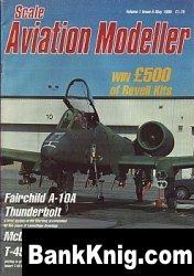 Журнал Scale Aviation Modeller 1995 No 05