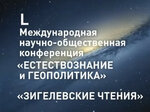 https://img-fotki.yandex.ru/get/3914/337362810.74/0_221f53_c406c5d0_S.jpg