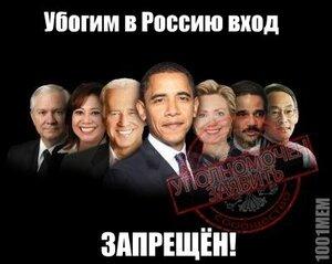 Убогим в Россию вход ЗАПРЕЩЁН !!!