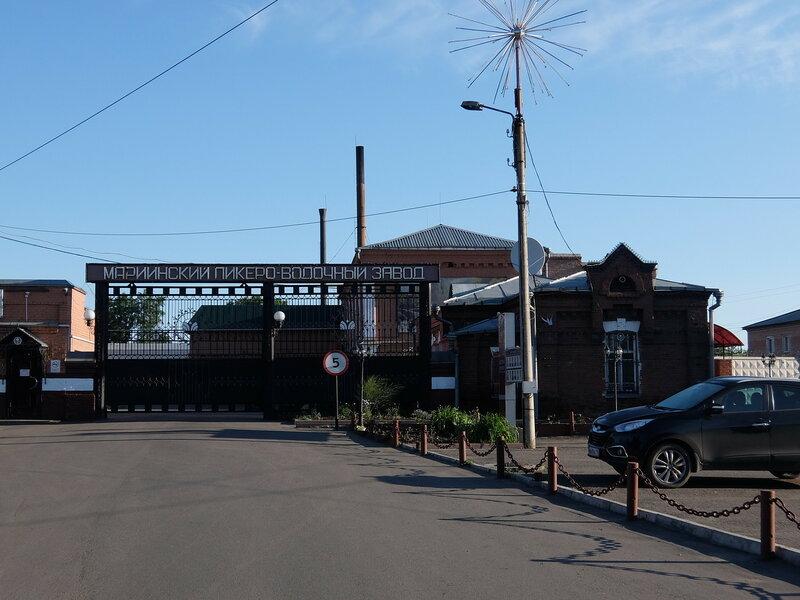 Мариинск - Ликеро-водочный завод
