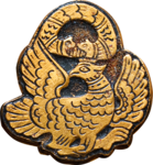 Gold Figure 3.png