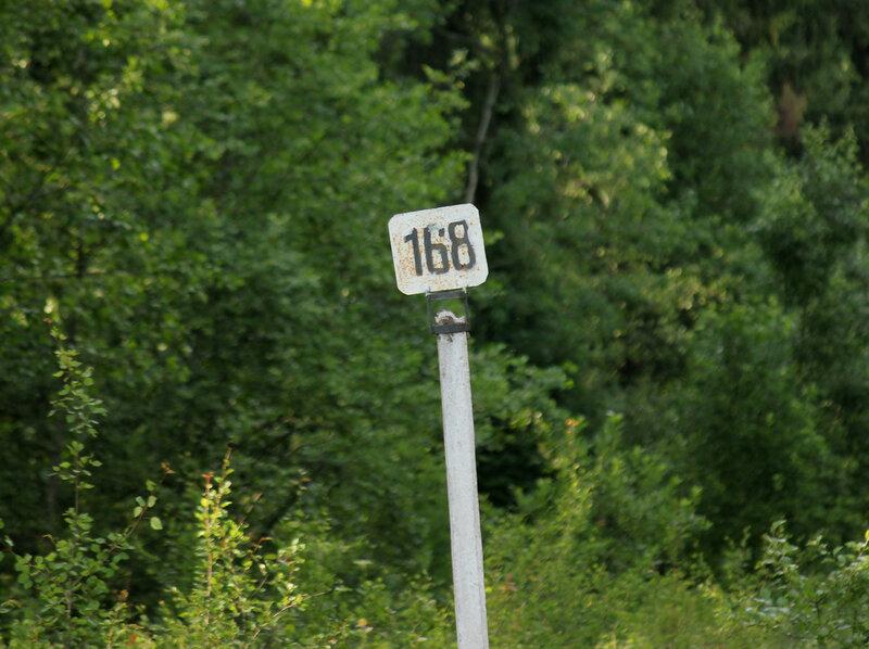 Столб 168 км, перегон Сычёвка - Осуга, Московская ЖД