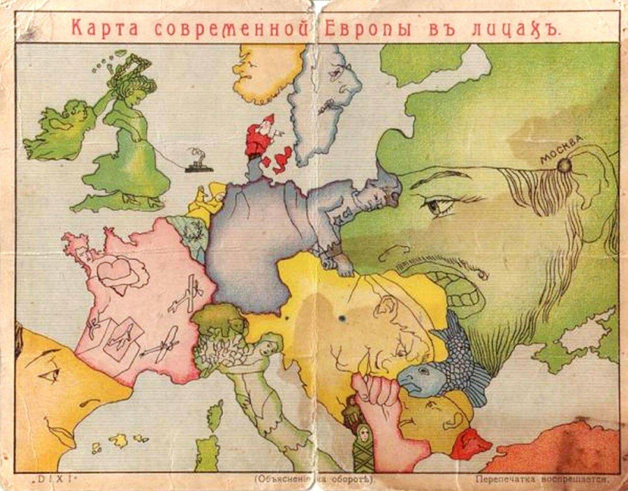 1914. Карта современной Европы в лицах. Россия