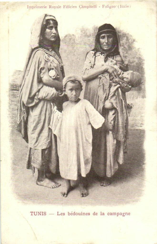 Группа бедуинов