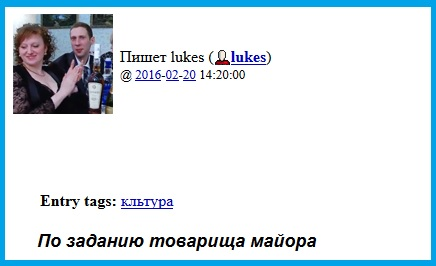 Лукес, Поленов, Госпожа(2).jpg