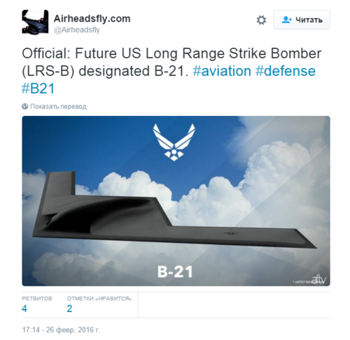 2016-02-26_Future US Long Range Strike Bomber (LRS-B) designated B-21_2.png