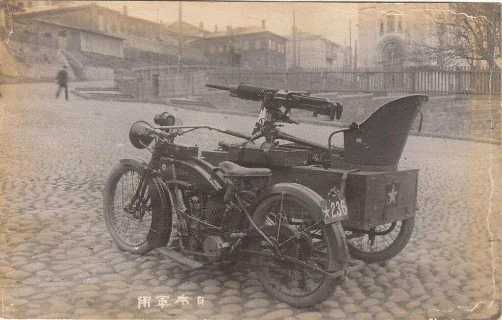 1918-20 Владивосток. Харлей на Пушкинской.jpg