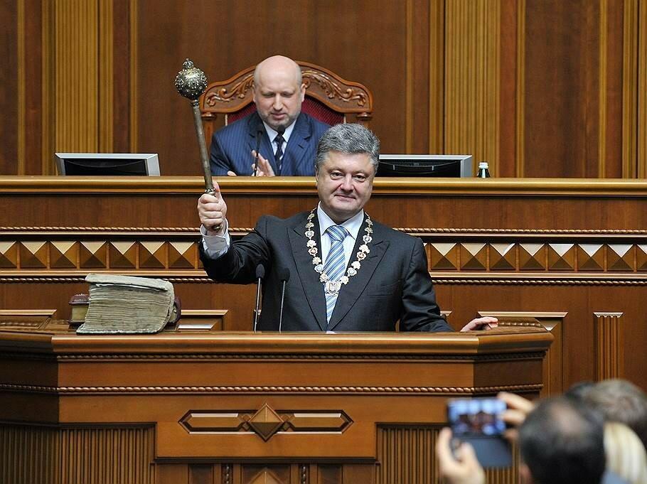 Присяга Порошенко.jpg