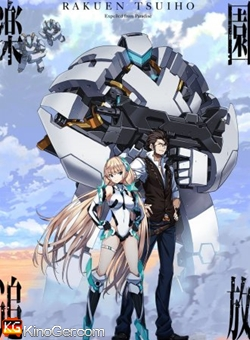 Expelled from Paradise (2014)