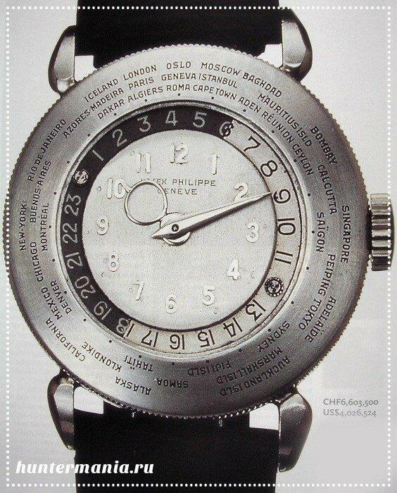 Самые дорогие часы в мире - Patek Philippe Platinum World Time (1939)