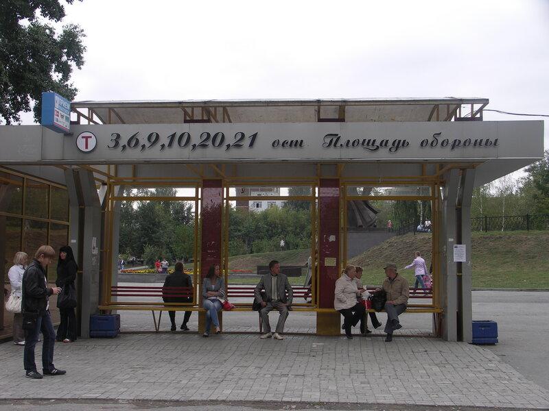 PICT1343.JPG