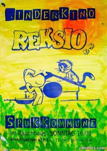 Рекс. Полная коллекция / Reksio. Classic Collection (1977/DVDRip)
